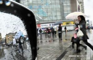 twitter city rain